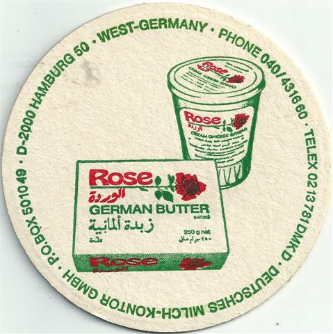 zeven row-ni dmk 1a (rund215-german butter-grünrot)